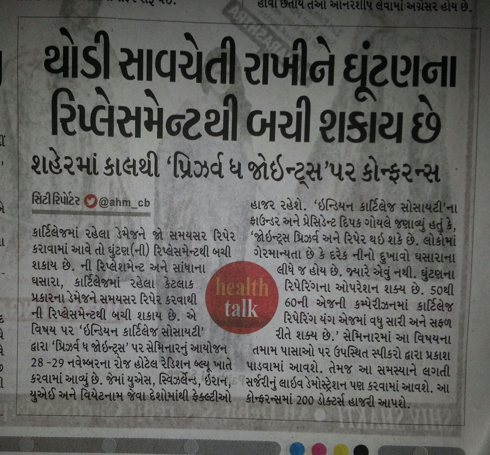 City Bhaskar 28th November 2015