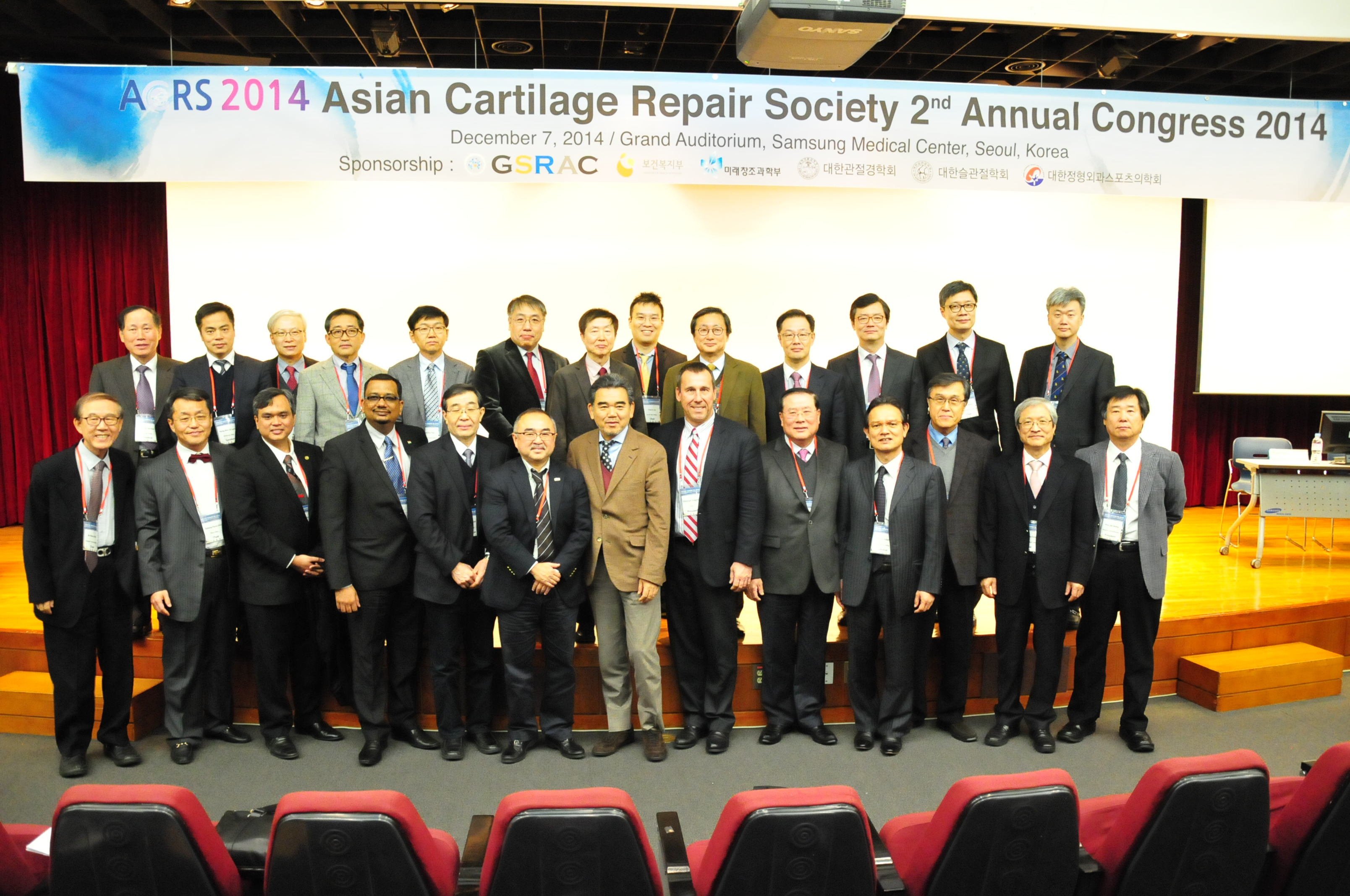 Cartilage Surgeons of Asia